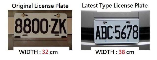 CAR-ENGLISH